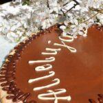 Mazurek kajmakowy czekoladowy